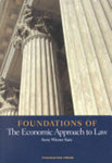 Foundations of the Economic Approach to Law by Avery W. Katz